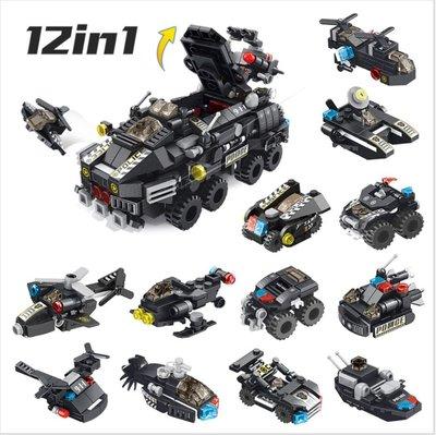 多變特警裝甲車12合1大集合572psc/可與樂高相容組在一起/救援系列/特警系列/模型益智/活動模型積木/積木組合