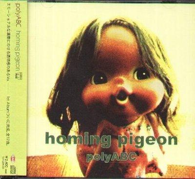K - polyABC - homing pigeon - 日版 - NEW