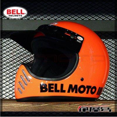伊摩多※美國 Bell MOTO3  Classic 亮橘 / 5色 全罩 復古 凱旋 美式 CAFE 經典 現貨
