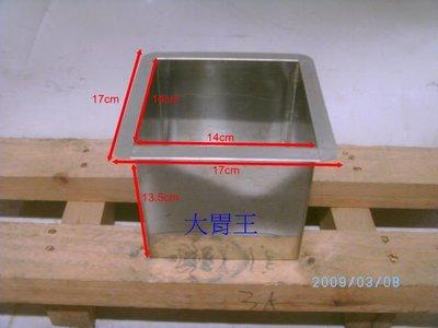 薄正方桶 白鐵 不銹鋼 不鏽鋼 製冰桶