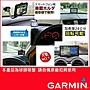 garmin nuvi gps 203w 200 200w 205 205w 255 50 長蛇管導航加長彎管導航吸盤車架
