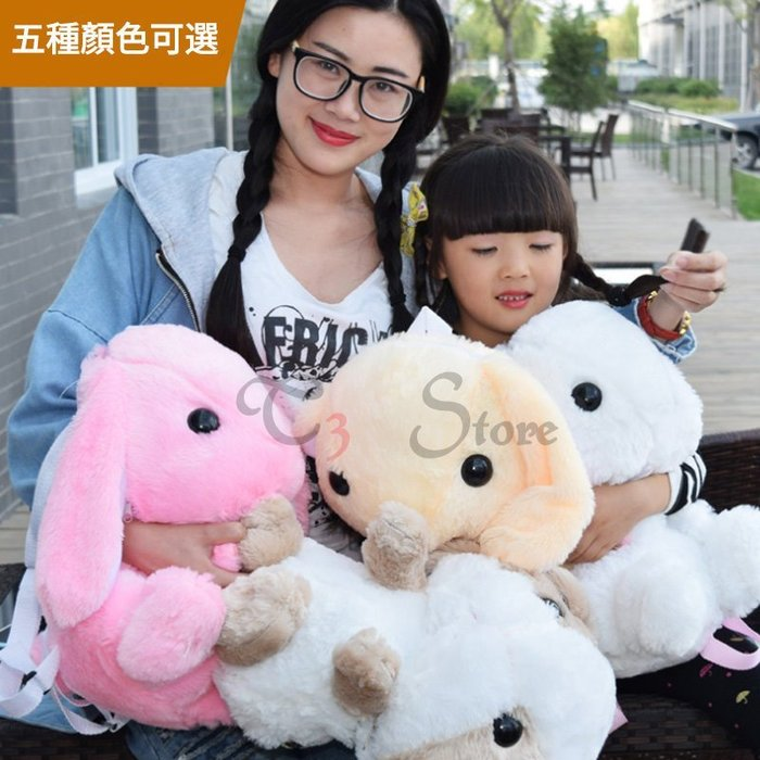 【T3】大耳兔子背包 可愛兔兔背包 包包 後背包 卡通包 交換禮物 生日禮物 兒童禮物【BG35】