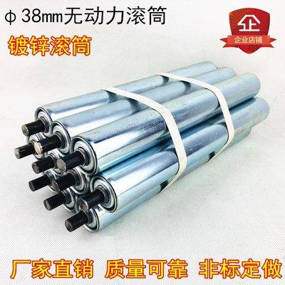 (臺*灣)無動力托輥輸送機配件全套傳送帶輥筒滾筒滾輪架輸送帶流水線鍍鋅