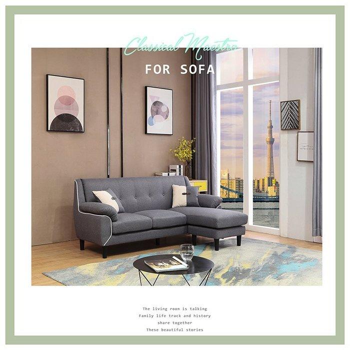 【多瓦娜】典雅大師  西里拉L型沙發-二色-ZF-1423