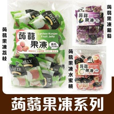 舞味本舖 蒟蒻擠壓式果凍包 蒟蒻果凍 草莓 荔枝 葡萄 水蜜桃 蒟蒻飽足感 擠壓式