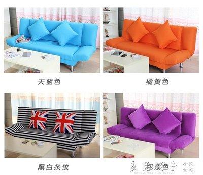 小戶型1.5米雙人1.8米三人臥室客廳簡易布藝沙發多功能折疊沙發床QM