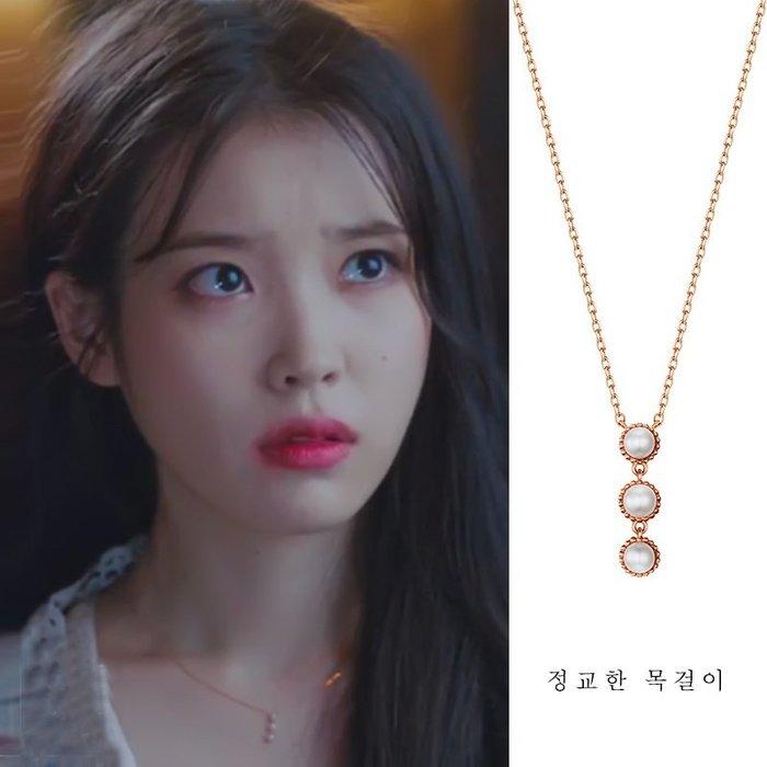預購-韓劇同款德魯納酒店IU同款項鍊張滿月珍珠小眾設計鎖骨鍊網紅女新款氣質