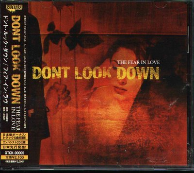 K - Don't Look Down - Fear in Love - 日版 +5BONUS - NEW