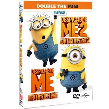 合友唱片 面交 自取 神偷奶爸1+2 (小小兵) Despicable Me 1+2 DVD
