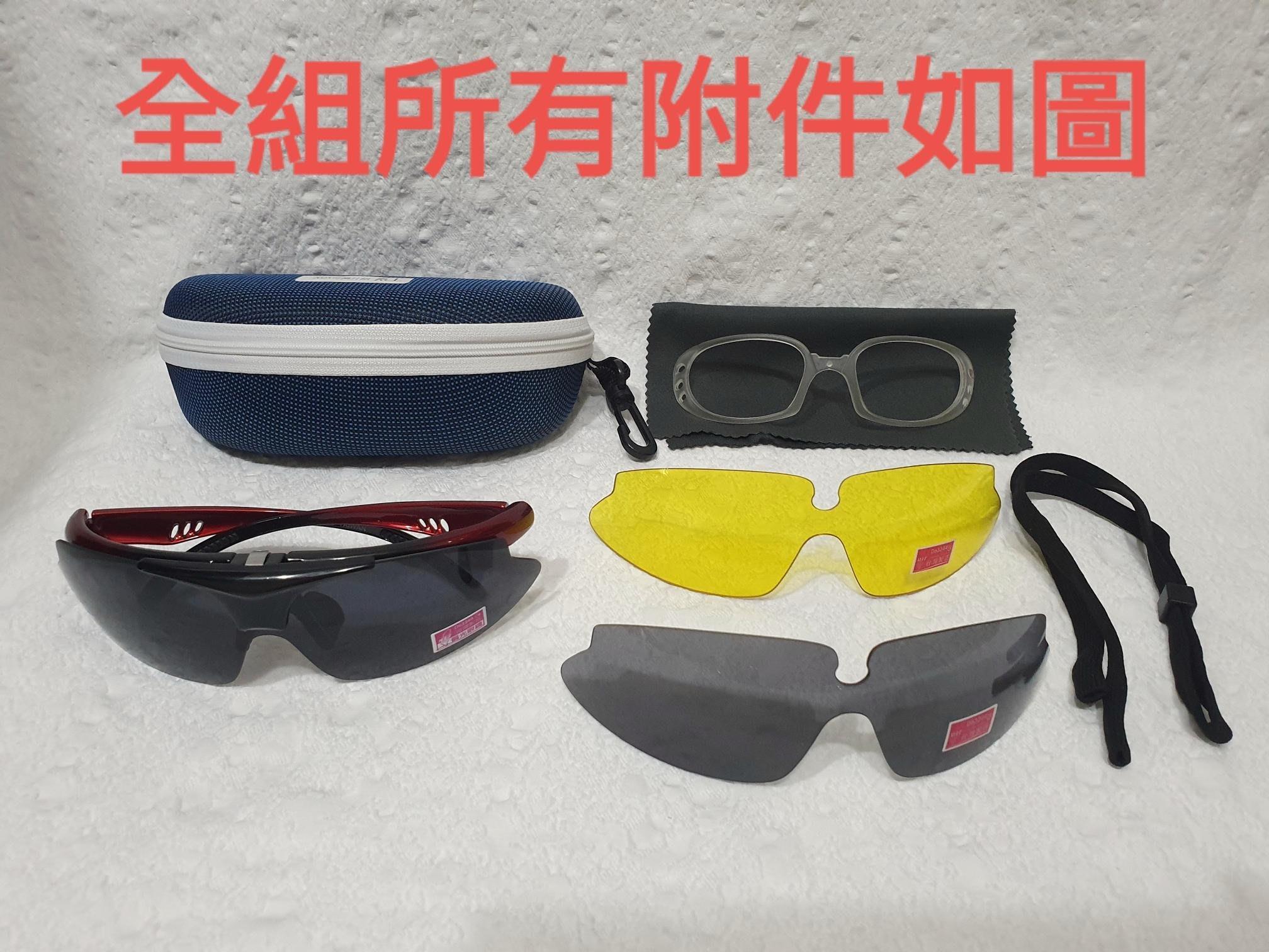台灣製造偏光眼鏡太陽眼鏡運動眼鏡防風眼鏡(送近視框)鏡片可掀起.可拆換.(三種鏡片+硬盒)APEX976同款可通用