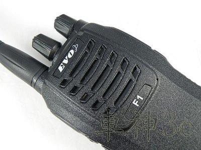 《實體店面》EVO F1 業務對講機 LED手電筒 距離更遠 穿透更強 超大音量 .