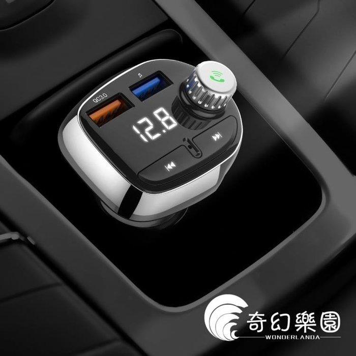 T61新款車載mp3 fm發射器車載藍牙 藍牙音樂播放器 車載藍牙mp3