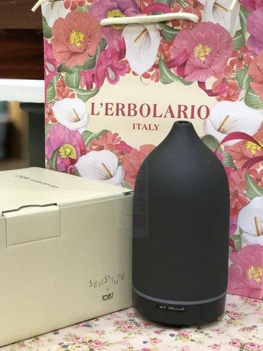 蕾莉歐 黑岩瓷美禪型水氧機 超特價 (百貨專櫃貨!) (另有粉色白色紫色)