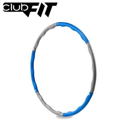 【健魂運動】加重內環波浪呼拉圈1.5kgs(CLUB FIT-Weighted Wave Hula Hoop 1.5kg