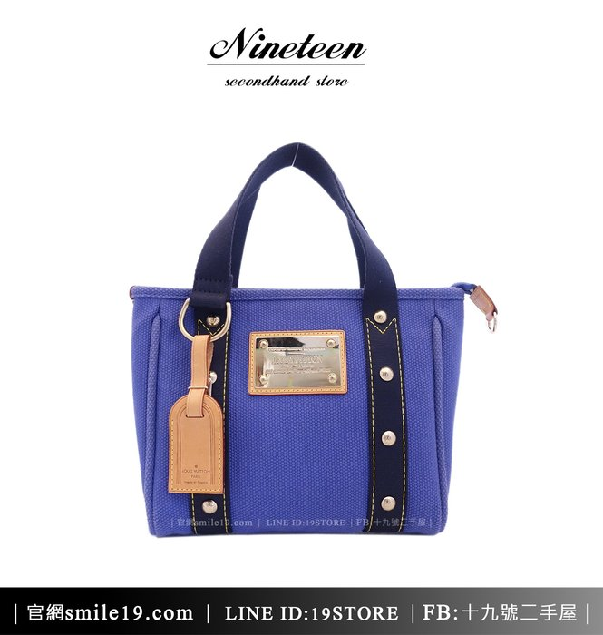 《十九號二手屋》Louis Vuitton LV M40089金牌織帶帆布手提包