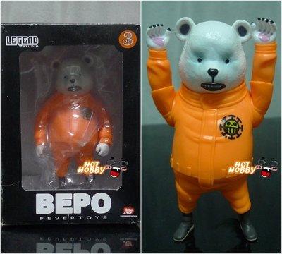 海賊王 可動貝波熊 BEPO 3號 港版 FEVERTOYS