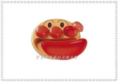 【寶寶王國】日本 麵包超人 造型餐盤 兒童餐盤 可微波