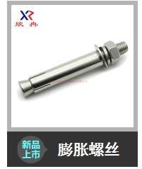 衣萊時尚-促銷 塑料膨脹螺絲 膨脹管 膨脹螺絲釘 膨脹螺栓 沉頭膨脹釘