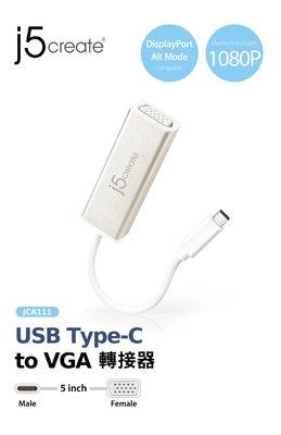 【開心驛站】凱捷 j5 create JCA111 USB Type- C to VGA 轉接器