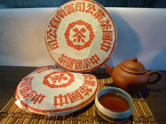 T-07 ㊣中茶牌 熟茶 普洱茶 免運費