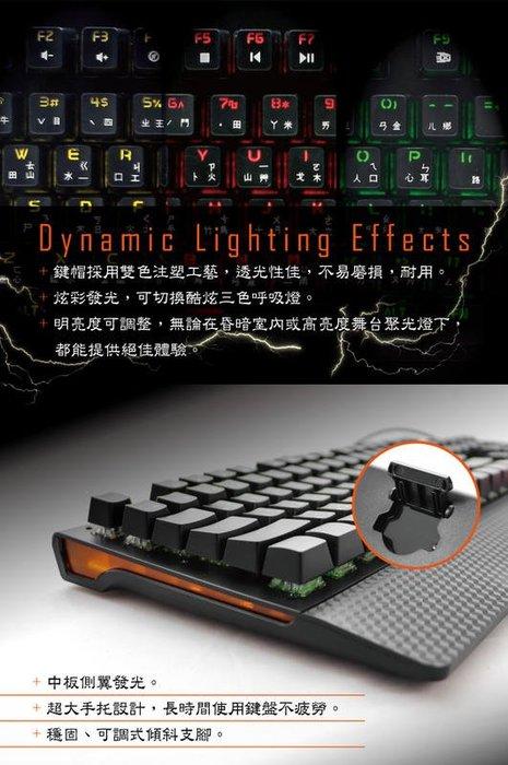 機械鍵盤 電競鍵盤 青軸機械鍵盤  USB鍵盤