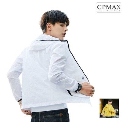 CPMAX 防曬外套 輕薄透氣防曬 防紫外線外套 機車騎士必備防曬外套 外套 騎士外套  防風外套 薄外套 C116