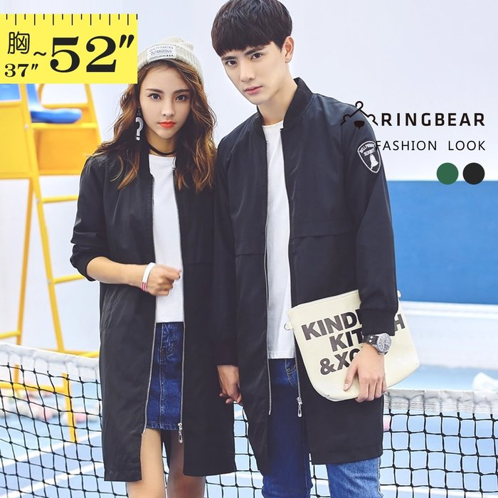 長版上衣--D281芭蕾女孩與小貓可愛印圖棉質舒適長版T恤(黑.灰XL-5L)-眼圈熊中大尺碼