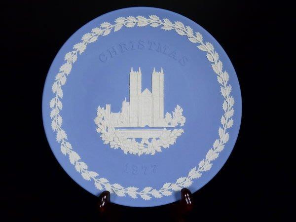 W33 Wedgwood Jasper 1977淺藍碧玉浮雕聖誕紀念瓷盤-西敏寺直徑20cm