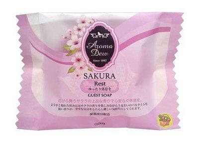 【JPGO日本購】日本製 CLOVER AROMA DEW 香水沐浴皂 洗面皂 香皂 35g~櫻花 #026