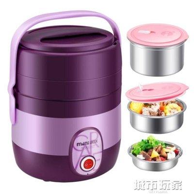 【興達生活】生活日記 DFH`K58 電熱飯盒三層可插電保溫加熱飯盒蒸飯器電飯盒`11787