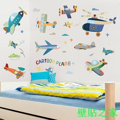 墻貼 壁紙 貼紙 背景墻 貼畫兒童房間墻上布置墻貼紙幼兒園墻面裝飾自粘貼畫創意卡通可愛動物壁貼之家