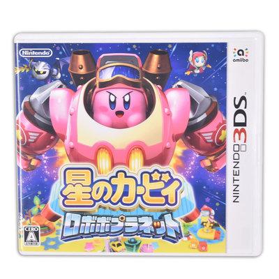 任天堂3DS星之卡比機器人星球 日版 140100000095 再生工場YR2012 01
