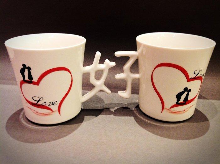 尼克卡樂斯家居精品~心心相印 好字陶瓷對杯組 咖啡杯 馬克對杯 婚禮禮品 情侶對杯 情人節禮物