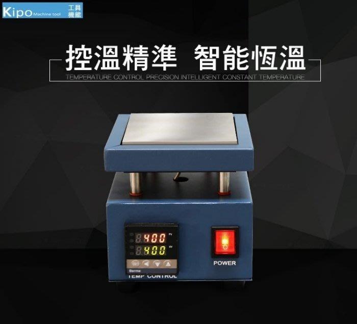 數顯可調恆溫維修加熱平台 預熱台LED燈珠拆焊台 鋁基板bga返修台-MAC004104A