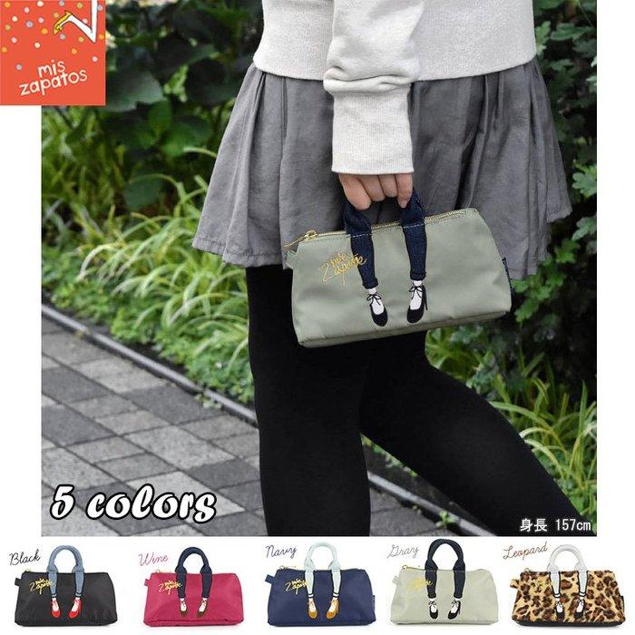 日本Mis zapatos 刺繡高跟鞋牛仔褲 尼龍 美腿包 零錢包 票卡夾 悠遊卡包  卡套 包中包 化妝包 錢包 小包