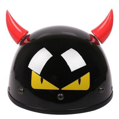安全出行VAR電動摩托車頭盔小惡魔哈雷四季安全帽女士冬季保暖半盔安全帽 台北市