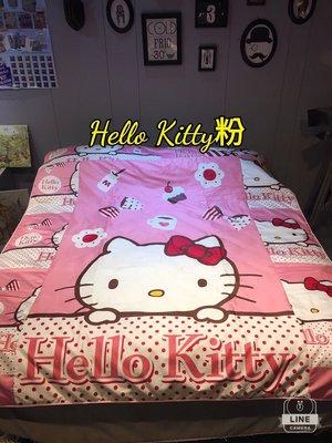 🇹🇼台灣製造🇹🇼數量有限🎉純棉迪士尼涼被🔆Hello Kitty、美樂蒂、米奇米妮