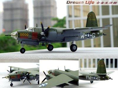 """【IXO 精品】Martin B-26B Marauder 美國 劫掠者""""中型轟炸機~全新品,現貨特惠價!~"""