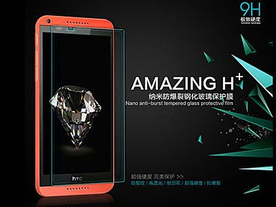【SA208】鋼化玻璃膜 強化玻璃膜 保護貼 Desire 816 M7 M8 iPhone 7 5 5S 6S SE