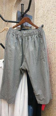 蘋果樹 韓國服飾 • Ricco八分格紋褲 無彈性 台北市