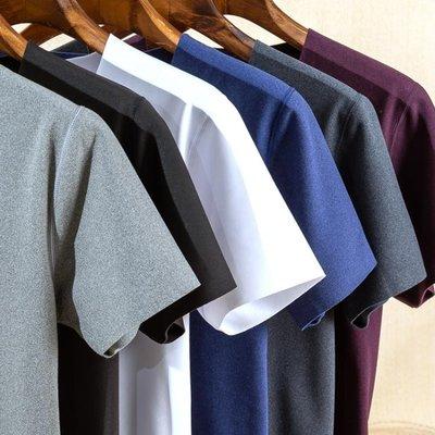 【蘑菇小隊】無痕發熱保暖短袖T恤男加絨加厚半袖上衣修身緊身彈力秋衣打底衫-MG97491