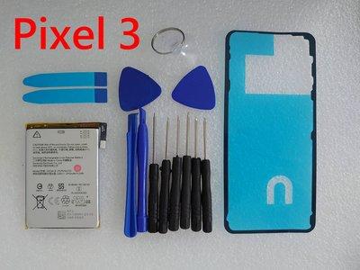 全新套餐組合 Google 原廠電池 Pixel3 Pixel 3 XL Pixel4 Pixel 4 XL