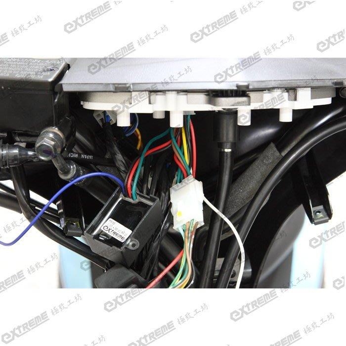 [極致工坊]RS RSZ RSZero RS0 儀表 直上轉接線組 電路 波形轉換器