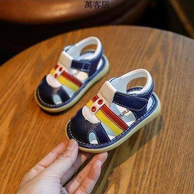 嬰兒學步鞋軟底防滑0-1-3一歲2男女兒童沙灘包頭涼鞋