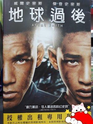 APPLE 影音 台灣正版二手DVD【@地球過後@】
