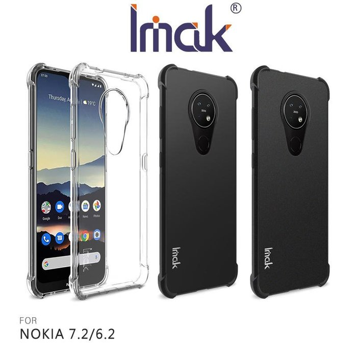 KINGCASE (現貨) Imak NOKIA 7.2 / 6.2 全包防摔套(氣囊) 背蓋式 保護套 手機殼