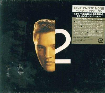 K - Elvis Presley - ELVIS 2ND TO NONE - 日版 +2BONUS - NEW