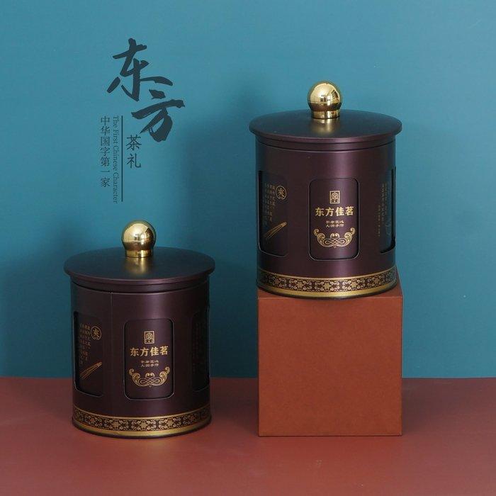 SX千貨鋪-半斤通用茶葉罐新品創意異形圓罐高檔密封茶葉罐紅茶小青柑鐵罐#與茶相遇 #一縷茶香 #一份靜好