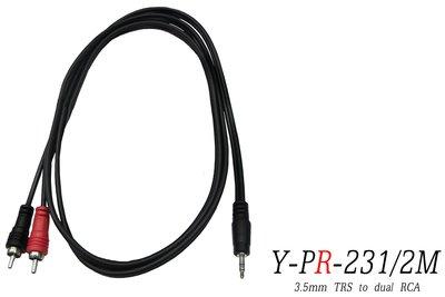 【六絃樂器】全新 Stander Y-PR-231 Y型訊號線* 2米 / 3.5mm 立體 to 2xRCA 單音