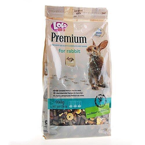 *COCO*波蘭LOLO頂級寵物兔主食900g幼兔、成兔可用、主食飼料(內含苜蓿草粒)類似凡賽爾